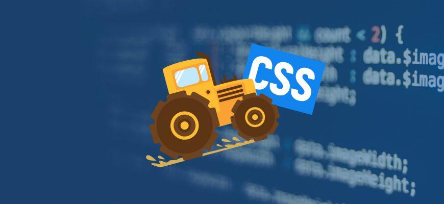 Быстрое копирование CSS классов из HTML разметки. Плагин eCSStractor для VS Code